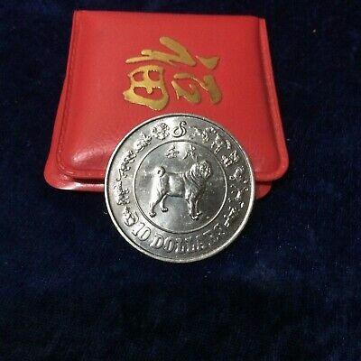 1982 Singapore $10 Dog Unc Silver In Red Wallet