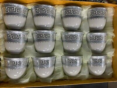 12 pcs Small Silver Coffee Tea Cups Only Otoman Style Set In Gift Box Luxury