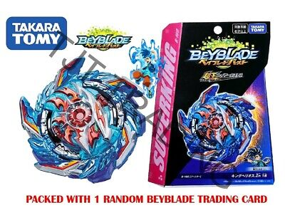 Takara Tomy Beyblade Burst Superking B-160 Booster King Helios.Zn 1B USA NEW!