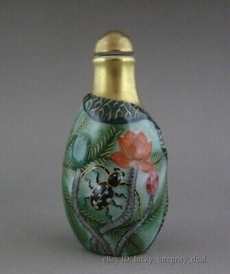 Fine Chinese Old Gilt Famille Rose insect Porcelain Snuff Bottle.Mark
