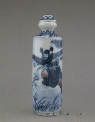 Lovely Chinese Old Blue and White Character Porcelain Snuff Bottle