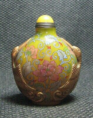 Chinese Delicate Glass Hand Painted Phoenix And Tangled lotus Snuff Bottle////**