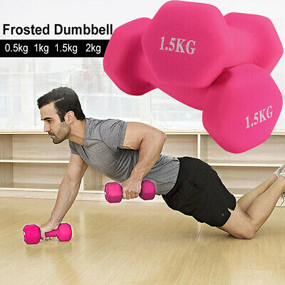Fitness Dumbbells Neoprene Iron Hand Weights Home Gym Aerobic Exercise Dumbells