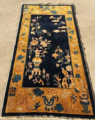 Ancien Tapis Chinois 174x90cm Rugs Tappeto Teppiche Old Carpet Alfombra