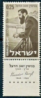 Israel: 1960 Theodor Herzl (183) With Tab MNH SHIPS FREE   99 cents