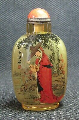 Chinese Glass Delicate Inside-drawing Wang Zhao Jun Snuff Bottle=**