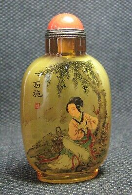 Chinese Glass Delicate Inside-drawing Xi Shi Snuff Bottle=**