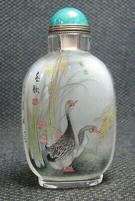 Chinese Glass Delicate Inside-drawing Goose Snuff Bottle=*****