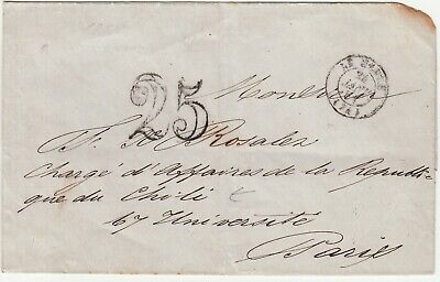 """France: Entire Wrapper, Le Havre to Paris, with """"25"""" cachet, 24 January 1851"""