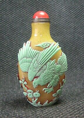 Chinese Glass Seiko Carve Eagle Snuff Bottle****=