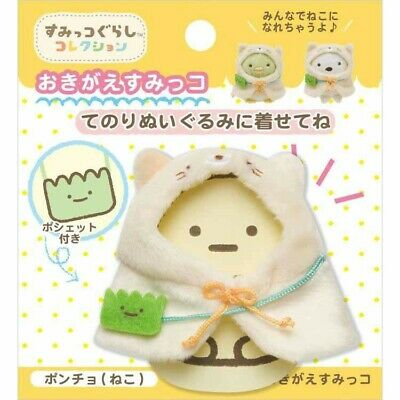 Sumikko Gurashi Neko Cat Poncho Costume for Mini Plush Kawaii