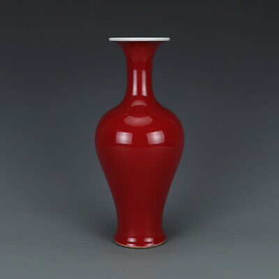 Beautiful Chinese Monochrome Red Glaze Porcelain Vase Mark