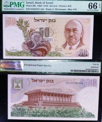 Israel 1968 50 Lirot Pmg 66 Epq Gem Uncirculated