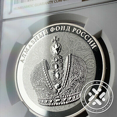 2016 NGC PF 70 UC Diamond Fund of Russia 3 Rubles 1 oz - Great Imperial Crown