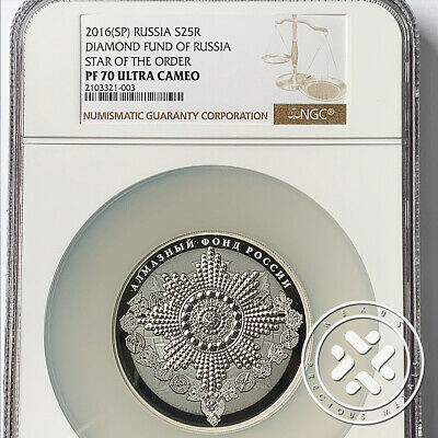 2016 NGC PF 70 UC Diamond Fund of Russia 25 Rubles 5 oz - Order of St. Andrew