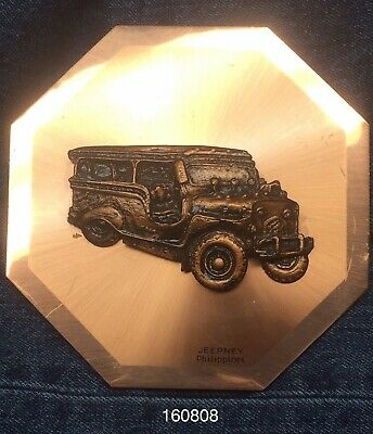 Vintage Philipines Jeepney Copper Wall Plaque Promotional Piece 1960s VHTF