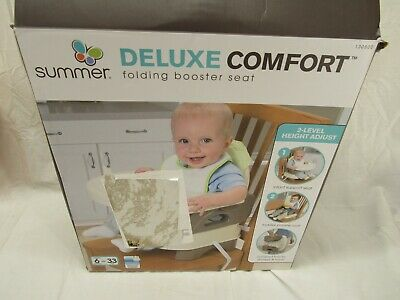 Summer Infant Deluxe Comfort Folding Booster Seat - Tan OPEN BOX