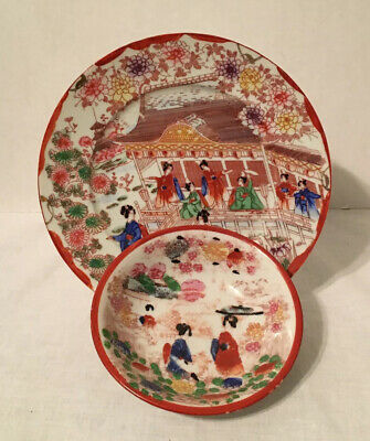 VINTAGE JAPANESE GEISHA GIRL PORCELAIN HAND PAINTED Luncheon Plate & Bowl Set/2