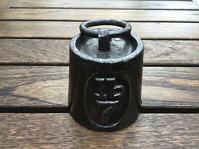 Antique cylindrical Ringed Cast Iron 7lb Weight 1826 Westminster Portcullis Mark