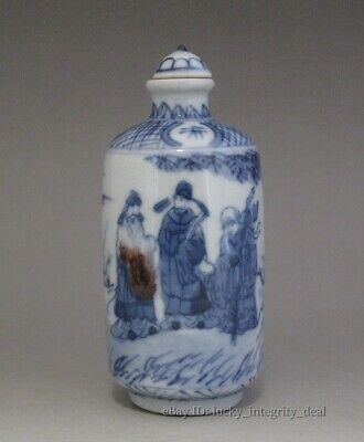 Chinese Old Underglaze red Blue White Porcelain Snuff Bottle.Character story
