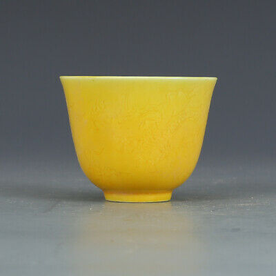 Beautiful Chinese Yellow Glaze Porcelain Hand-Carved Two Dragons Cup