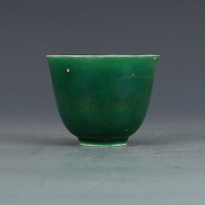 Beautiful Chinese Jadite Green Glaze Porcelain Hand-Carved Two Dragons Cup