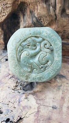 Dragon Antique  JADE Seal