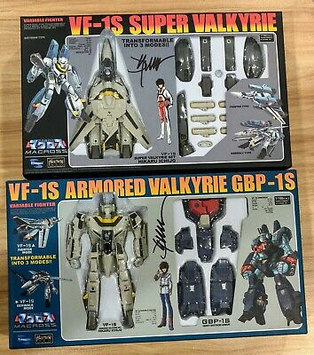 Toynami Macross Super & Armored VF-1S SDCC,Wondercon Exclusives both Autographed
