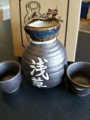 Authentic Japanese SAKI Set from JAPAN  Ceramics NEW