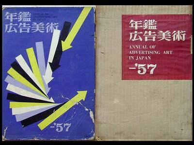 1957 Annual Of Advertising Art Japan - Graphisme, Publicite, Japon