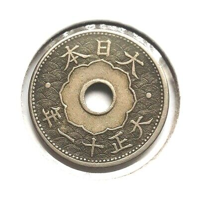 Japan 10 Sen Yr 11  Showa 1936 World Coin