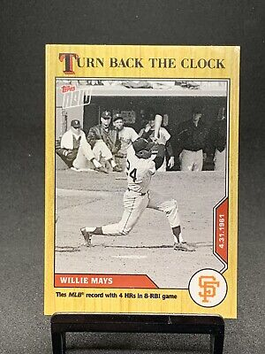2020 Topps Now #31 WILLIE MAYS Turn Back The Clock IN HAND SP SSP PR 488 QTY