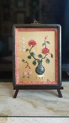 Chinese Jade Carved Relief Flower Wall Hanging Picture, Excellent Condition.