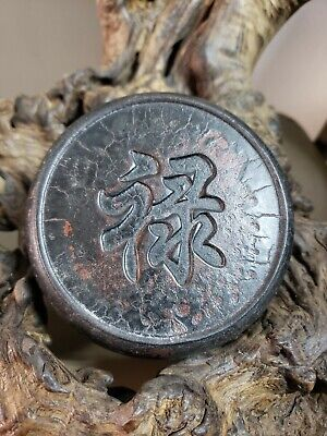 Chinese Ink Stone With Box