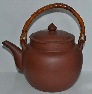 Old Chinese Yixing Pottery Teapot Woven Handle Maker's Mark