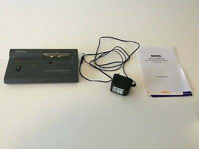 SIMA Video CopyMaster Automatic Video Enhancer Duplicator w/ AC Adapter (SED-CM)