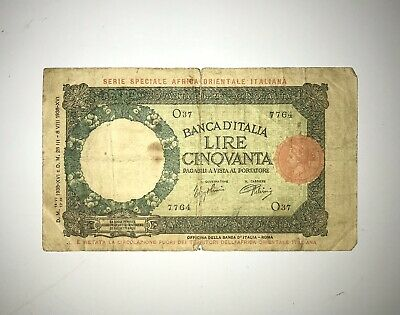 Rare World War II Occupational Italy Colonial Africa Currency Ethiopia Lire