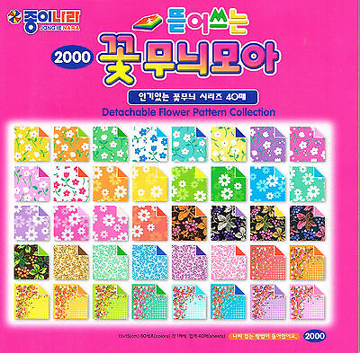 30 Sheets Detachable Flower Pattern Collection of Origami / Craft Paper