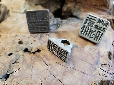 ASIAN CHINA Antique  METAL Seal