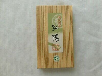 Vintage Japanese Ink Stone with Case