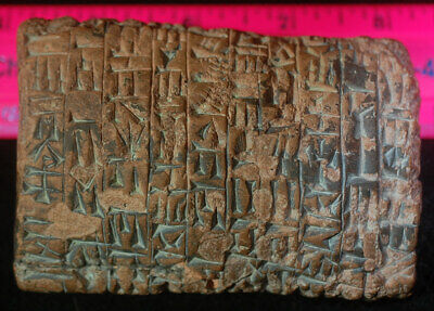 """Cuneiform Tablet; Indus Valley/Mohenjo Daru, 2800 BC 2.8 x 4"""" - Extremely RARE"""