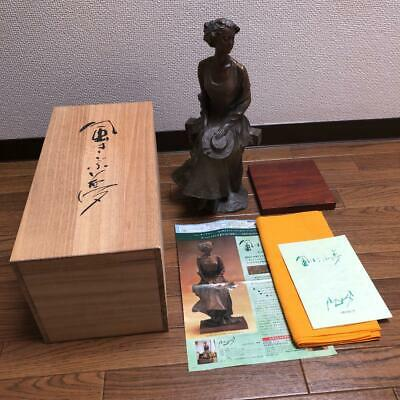 "daidoji mitsuhiro Bronze statue ""A dream carried by the wind""& certificate + box"