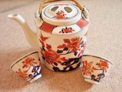Chinese -Oriental porcelain tea pot and 2 cups,set of 3 pieces