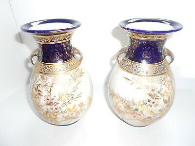 A Exquisite Pair of Japanese Satsuma Style Vases