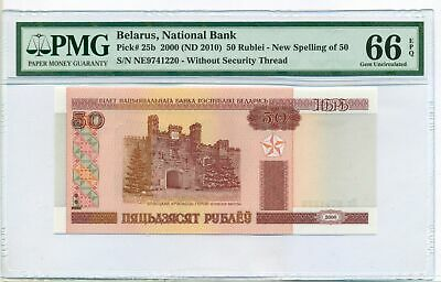 Belarus 2010 50 Rubles (New Spelling) Bank Note Gem Unc 66 EPQ PMG