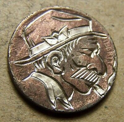 """HAND CARVED CLASSY HOBO COIN,OOAK, """" ...PLUM  JOHNSON ..on a Brown Buff .."""""""