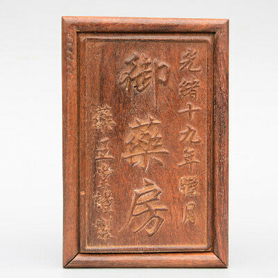 Collect China Old Boxwood Hand-Carved Delicate Unique Precious Girl Jewel Box