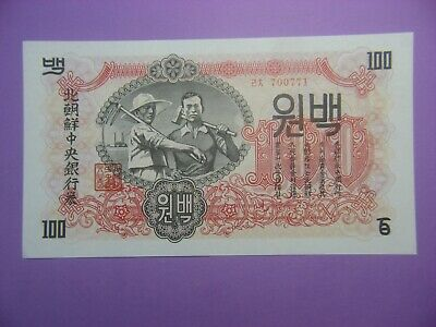 Banknote From Korea South 100 Won Year 1947 Uncirculated