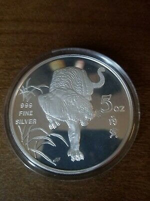 Singapore 1986 Year of Tiger 5oz Silver Coin,Proof