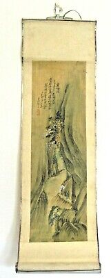 Small Chinese Silk Painting Scroll - Old - Handpainted - Signed - Good Order #2